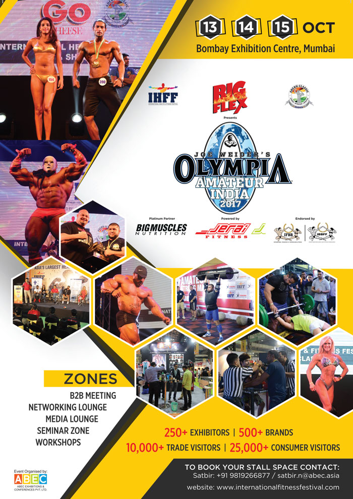 events in india 2017